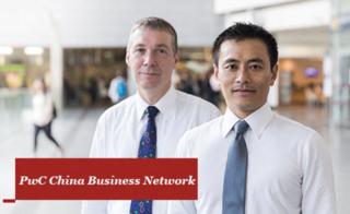 PwC China Business Network